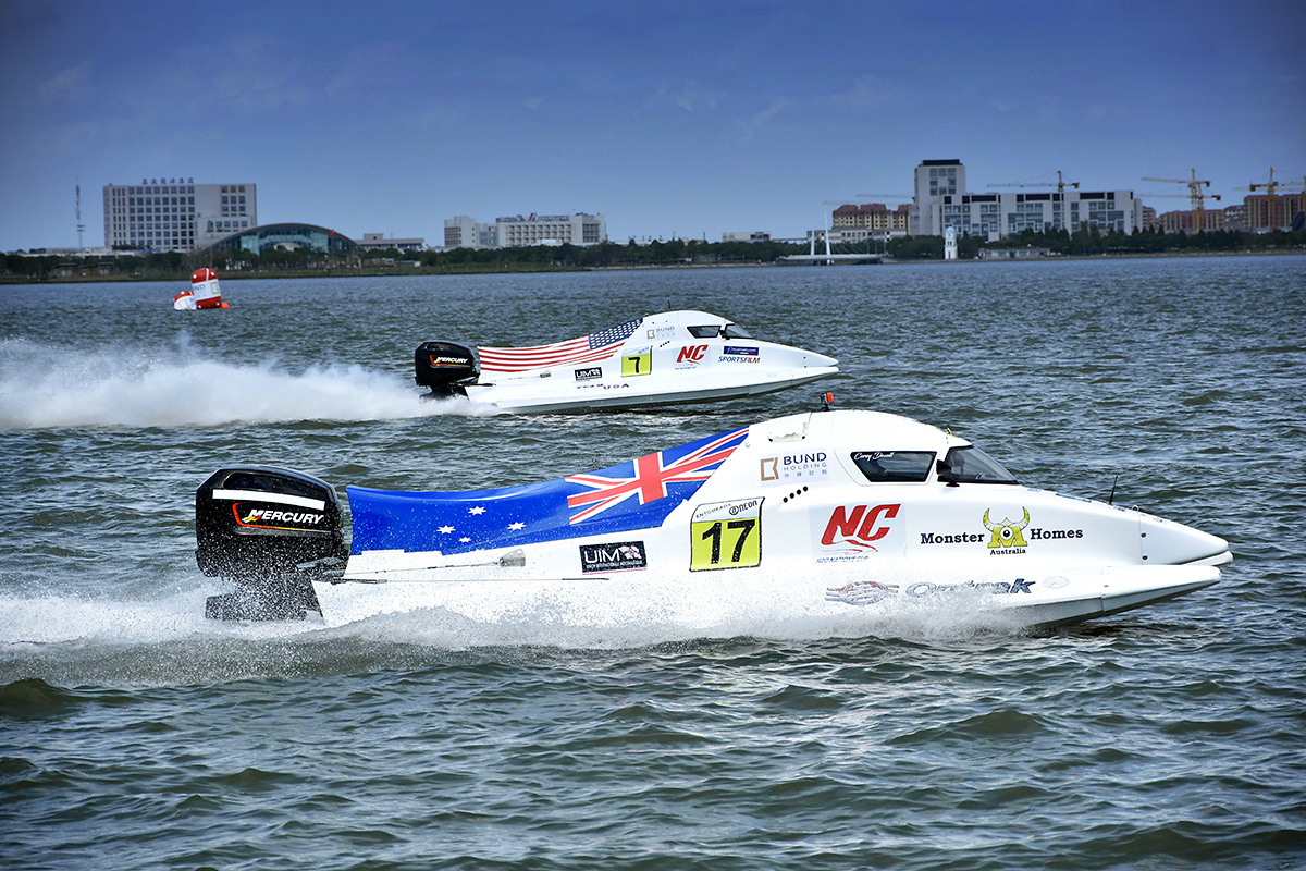 H20 Nations Cup World Series