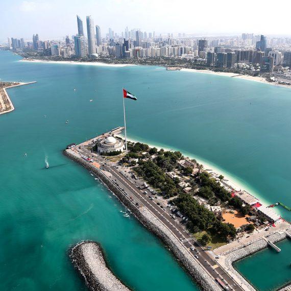 Gran Prix of Abu Dhabi